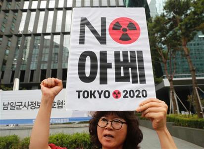 ソウルの日本大使館前で「東京五輪ボイコット」を訴えるデモの参加者(AP)