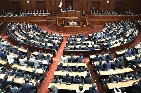 吉田茂氏の「負の遺産」を解消して、国会は憲法改正できるのか