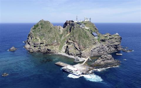 竹島は日本領」米が認識、豪文書で確認 日本の立場を補強 - zakzak ...