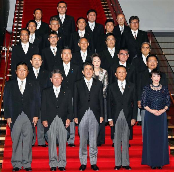 写真1/1】第4次安倍再改造内閣が発足。ポスト安倍はここから出…|韓国 ...