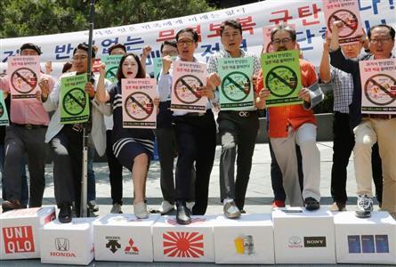 運動 韓国 不買