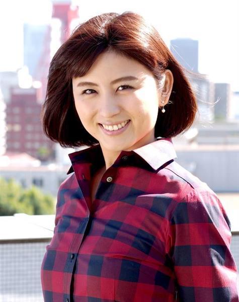 ウェーイ系」だった元テレビ朝日アナ・宇賀なつみにガッカリの声 結婚 ...