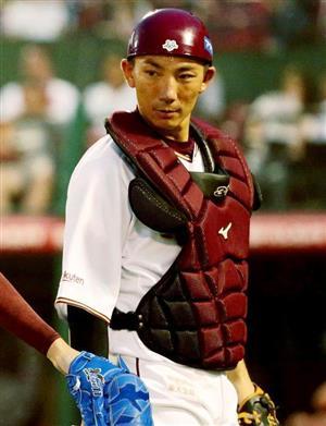 楽天一筋13年…嶋基宏、退団へ 減額制限超えのダウン提示を受ける ...