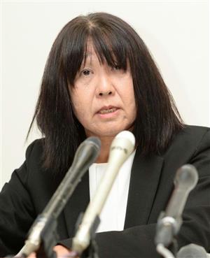 神戸 教師 いじめ 加害 者 顔 写真
