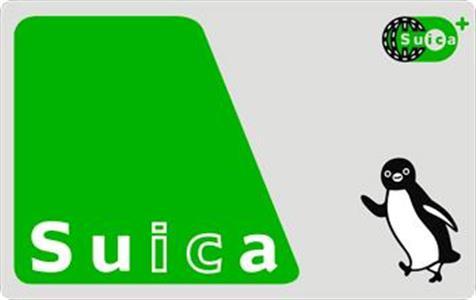 Suica」はまもなくキャッシュレス界の王様になろうとしている ...