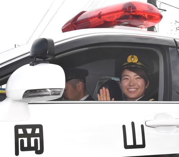 警察 岡山 署 東