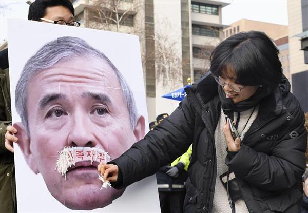 【韓国】 ハリス米大使 追放運動激化 「ハリスは韓国駐在総督ではない」 「大韓民国を植民地と考えるハリスを追放せよ!」 (630)