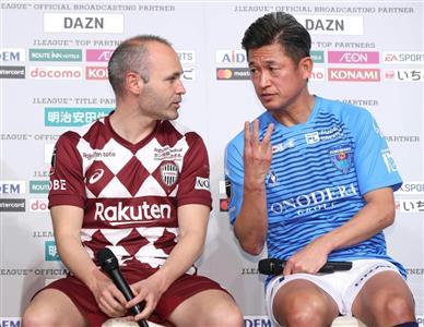 """カズはイニエスタ(左)に""""あと3年は現役でやる""""と宣言?"""