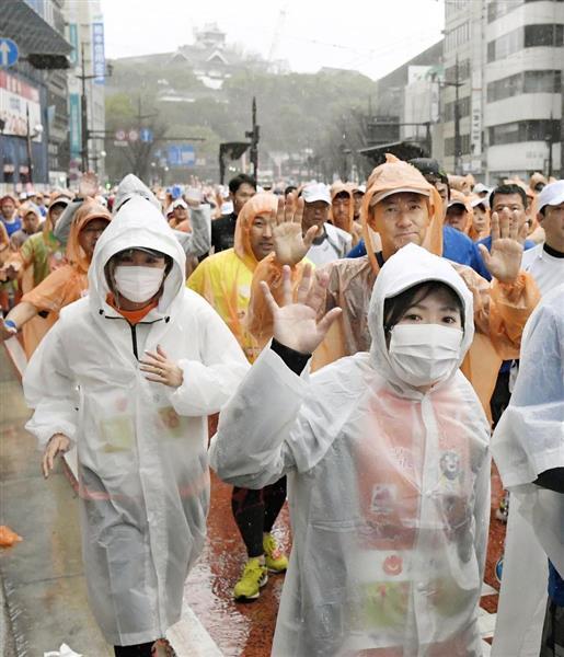 マラソン マスク