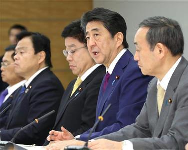 安倍首相は、新型コロナウイルス感染症対策本部で指示した=官邸
