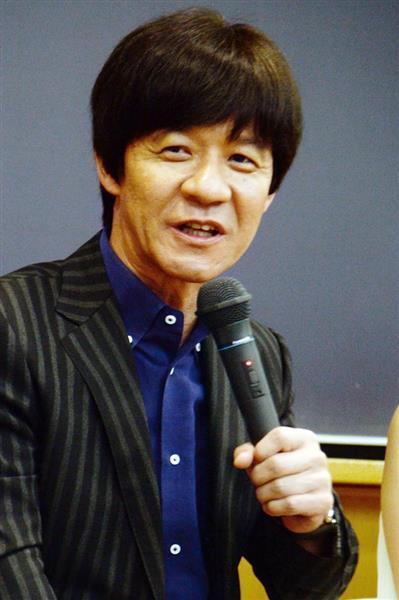 浜田 息子 コロナ