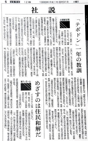 哲也 大学 横田