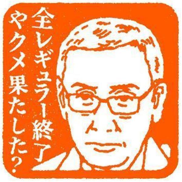 久米宏の画像 p1_35