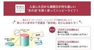 ラーメン 食中毒 大阪 大阪市:報道発表資料 食中毒の発生について(東淀川区)