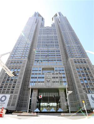 東京都庁の第一本庁舎