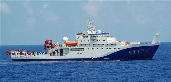沖ノ鳥島のEEZ内で確認された中国海洋調査船「大洋号」(海上保安庁HPから)