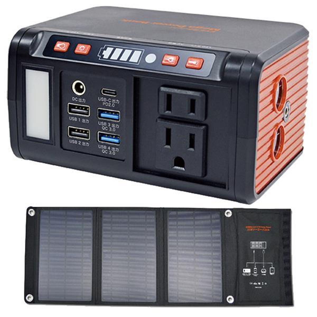 災害時の味方。蓄電池&ソーラーパネル