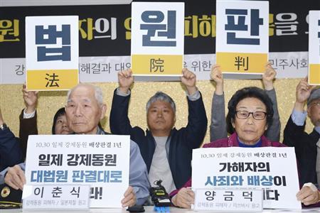 やられたらやり返す!「元徴用工問題」蒸し返す韓国に金融制裁だ 日本 ...