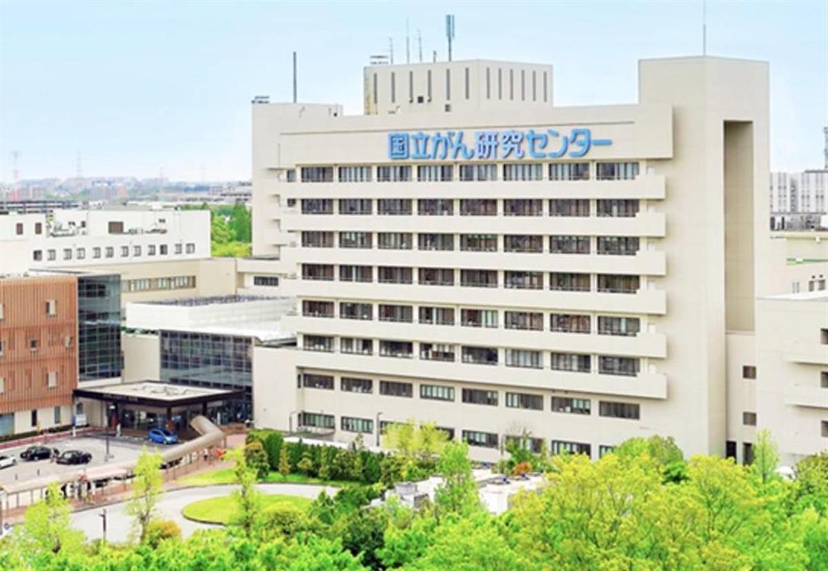 センター 研究 病院 ん 東 が 国立