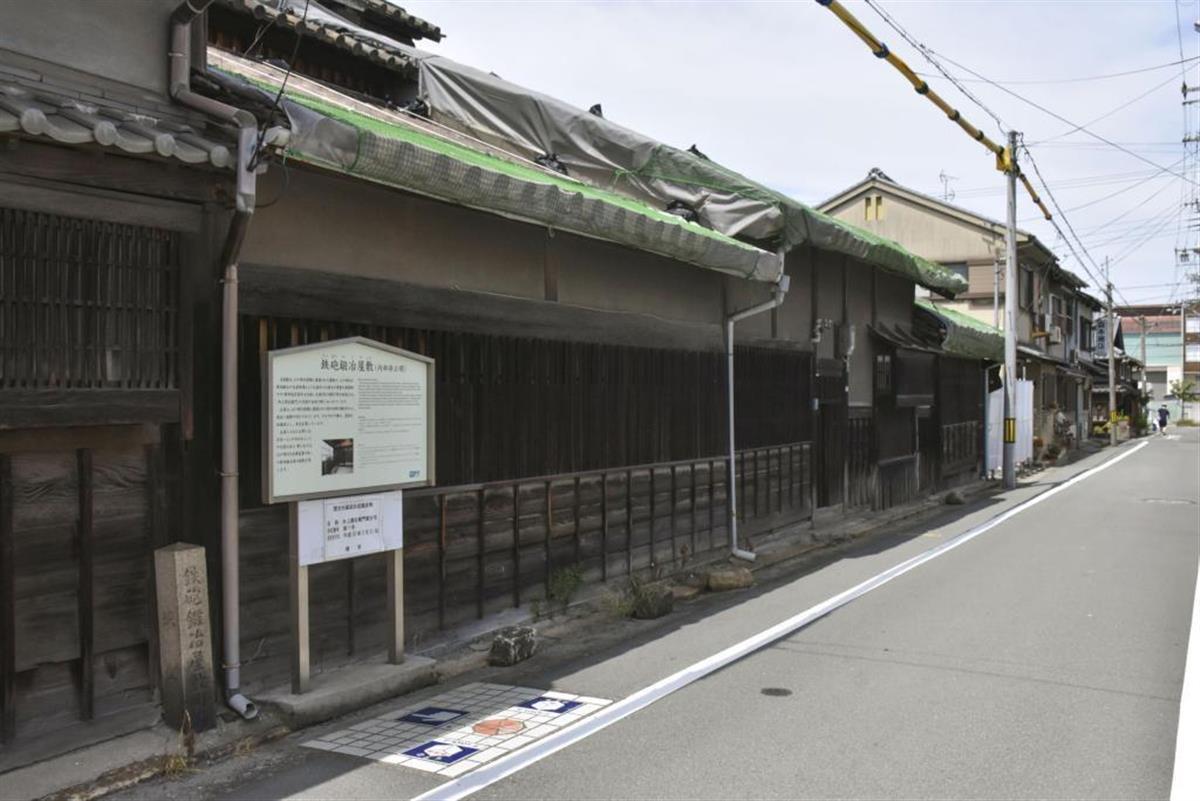 堺市堺区の住宅街の路地に面する鉄砲鍛冶屋敷