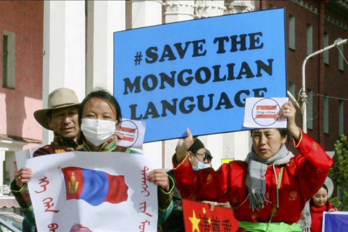 なぜこんなひどいことを」荒汐親方が中国批判、内モンゴルの漢語教育 ...