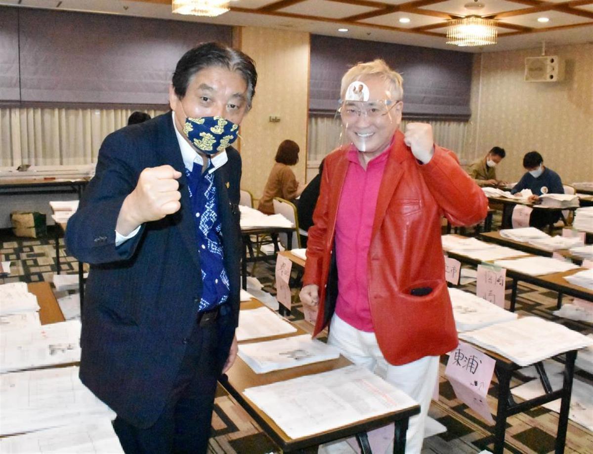集計会場でガッツポーズする河村市長(左)と高須院長(一部画像を処理しています)