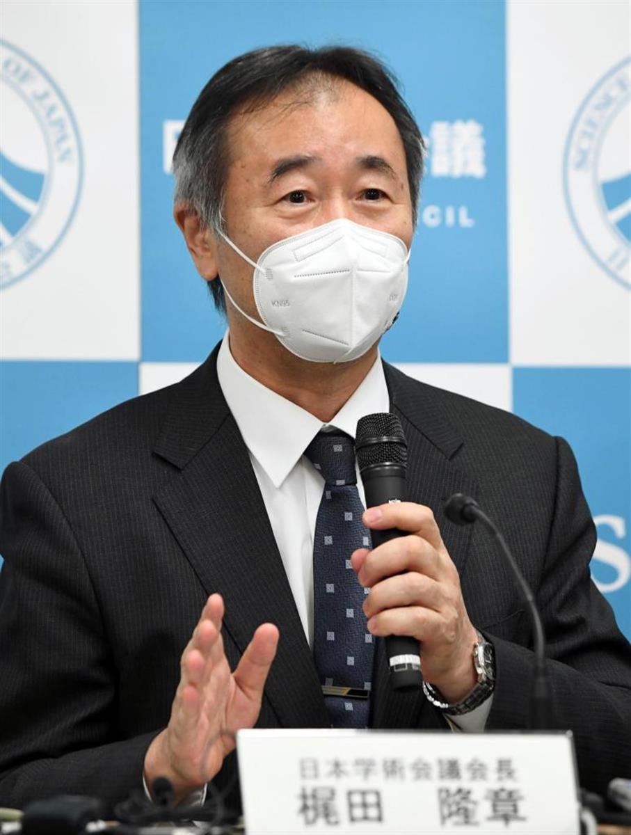 今後は事前協議をしないと表明した梶田会長=12日