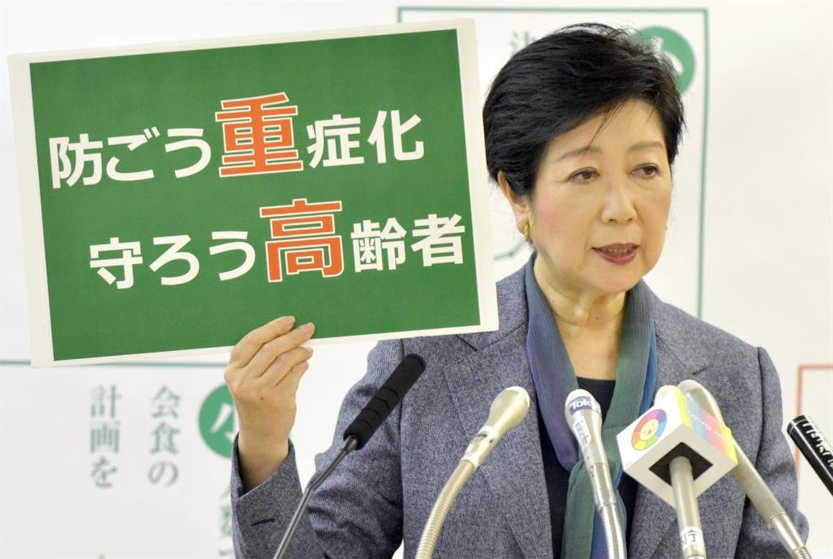 市場 コロナ 者 豊洲 感染 中央卸売市場勤務市場関係者の感染(1358報) 東京都