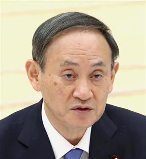 菅首相は、文大統領らの「反日暴挙」を許さない