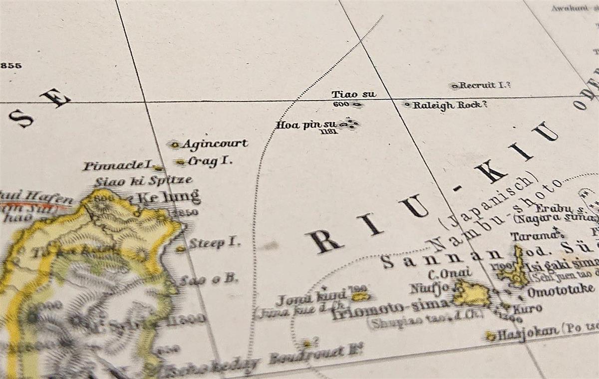 1875年版のドイツ製地図「ハンド・アトラス」
