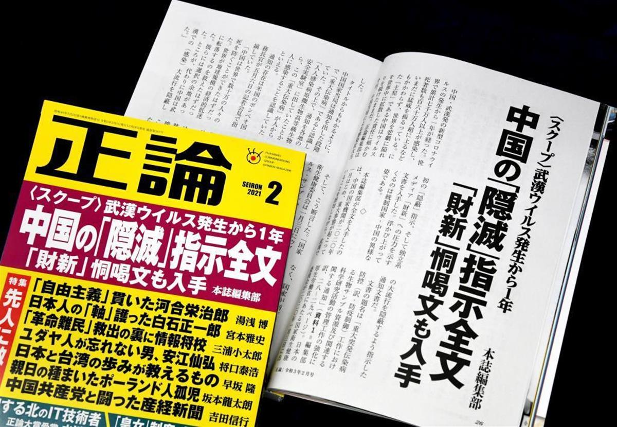 2月の中国・武漢の病院。世界的な感染拡大の背景に習主席率いる共産党の隠蔽があったのか(ロイター)