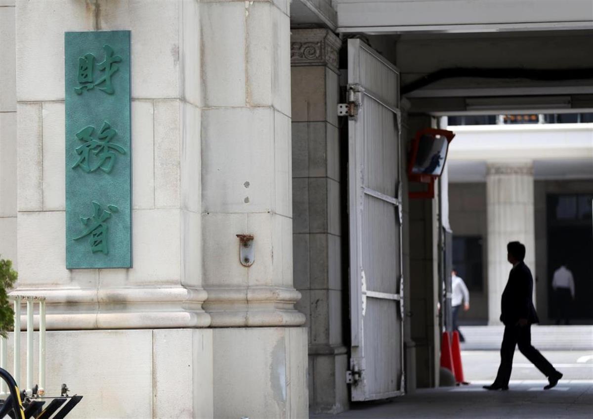 財務省はコロナ収束後の増税をうかがっているのか