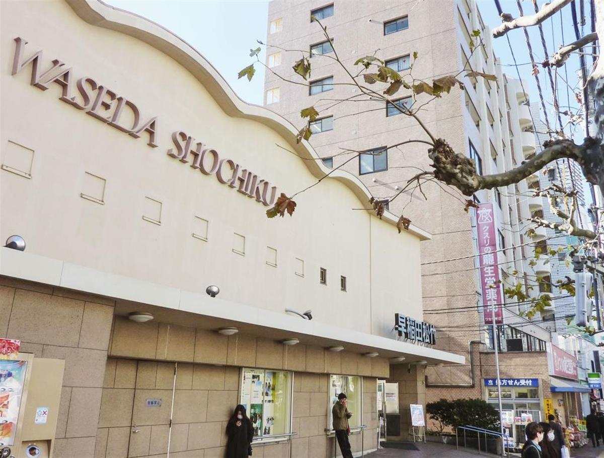 神田川沿いに残る昔情緒 早稲田通りを歩く - zakzak:夕刊フジ公式サイト