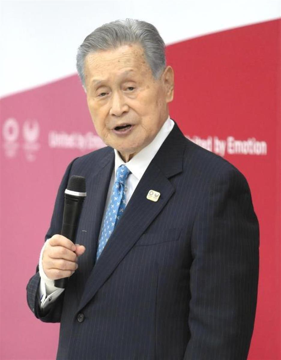 森氏は、組織委員会会長の辞任を表明した=12日午後、東京都中央区