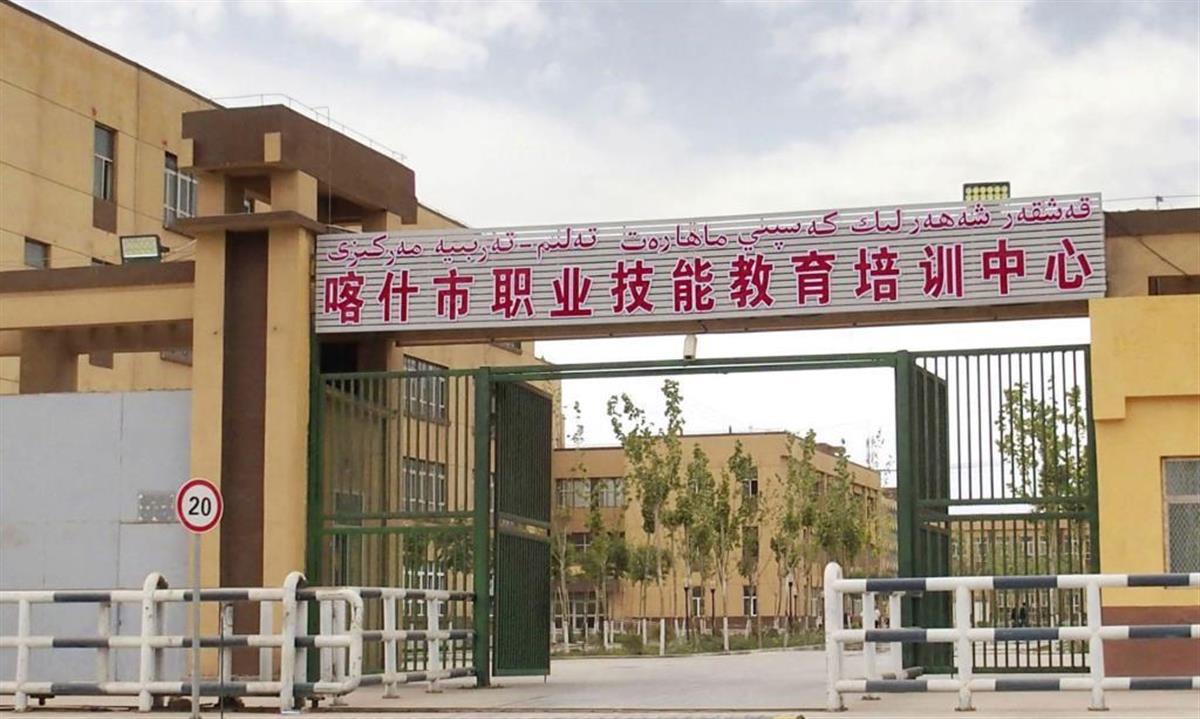 新疆ウイグル自治区カシュガルにある収容施設=2019年4月(共同)