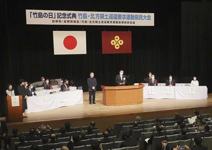 ぬる過ぎ「竹島は日本の領土」対外発信