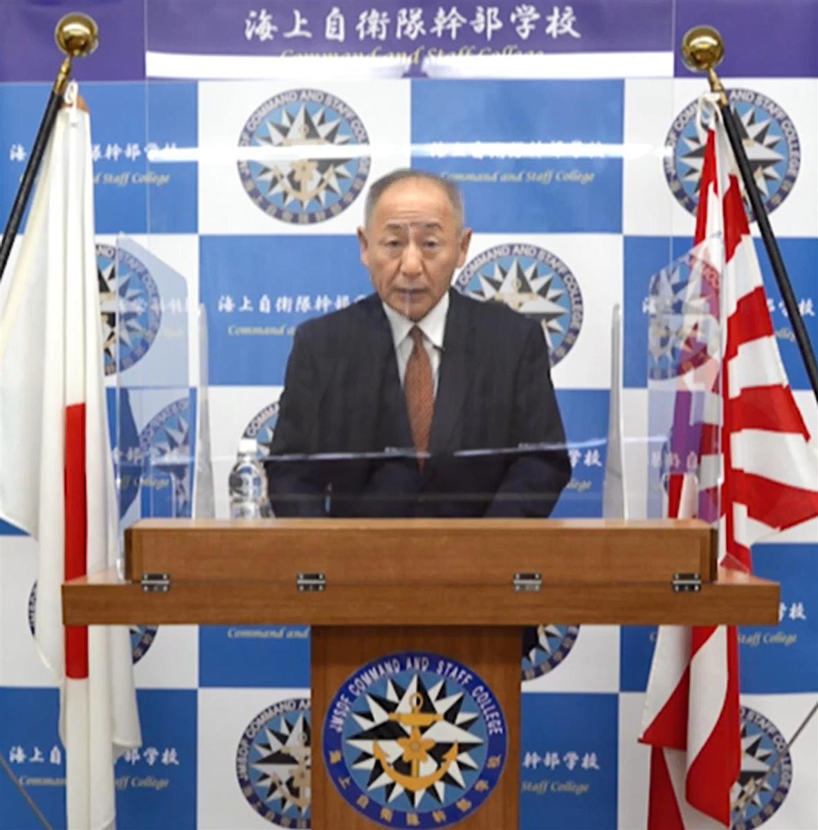 河野氏は、地域の平和と安定の重要さを訴えた(海自提供の講演映像から)