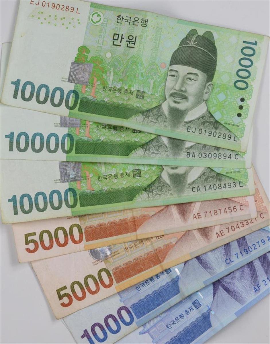 韓国のウォン紙幣。日本とのスワップは途絶えたままだ