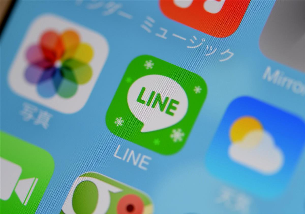 人気携帯アプリ「LINE」の画面