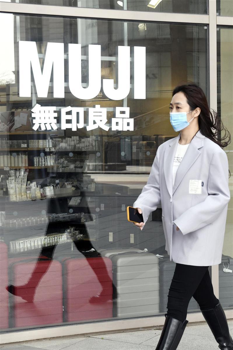 北京市内にある無印良品の店舗(共同)