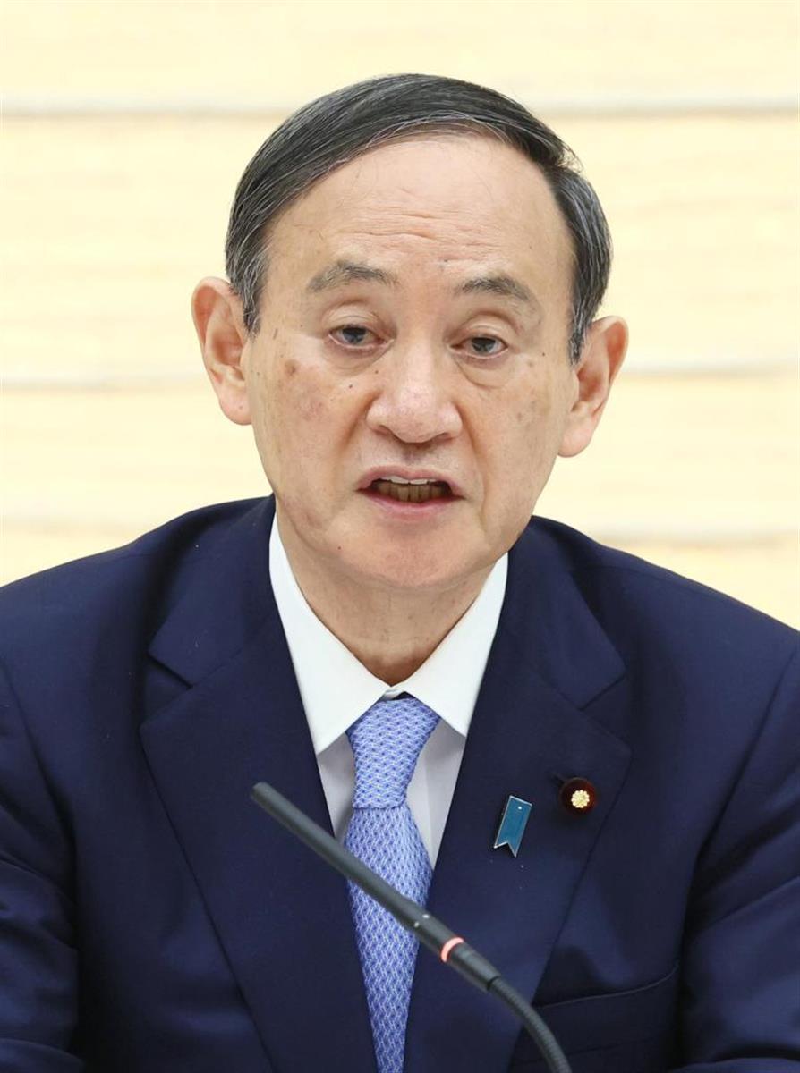 初の対面での首脳会談を控える菅首相とバイデン大統領(写真、AP)