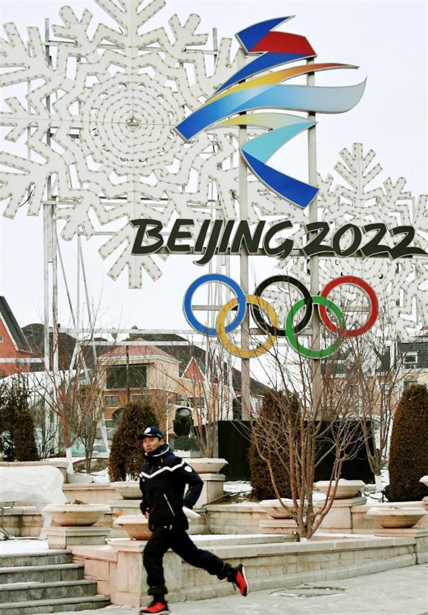 中国国内に掲げられた北京冬季五輪のエンブレム(共同)