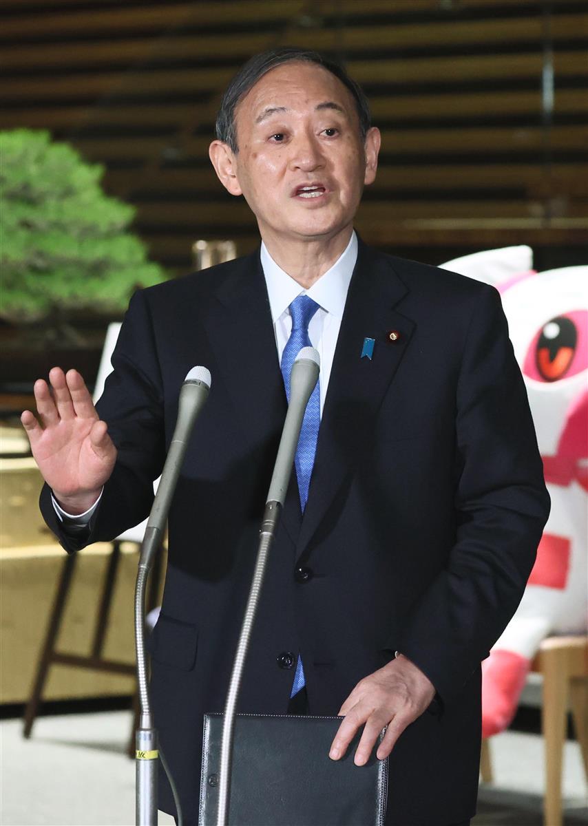 菅首相と、バイデン大統領は、北京冬季五輪についても協議するのか