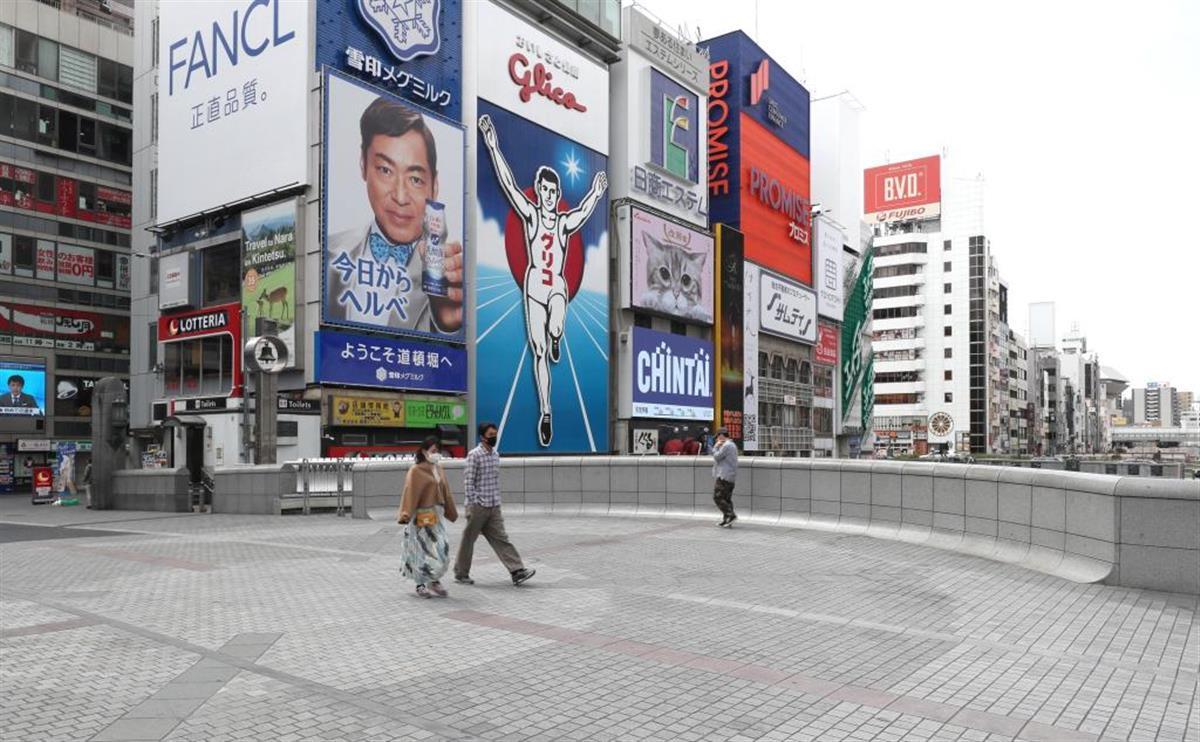 昨年4月の緊急事態宣言で閑散とする大阪・道頓堀