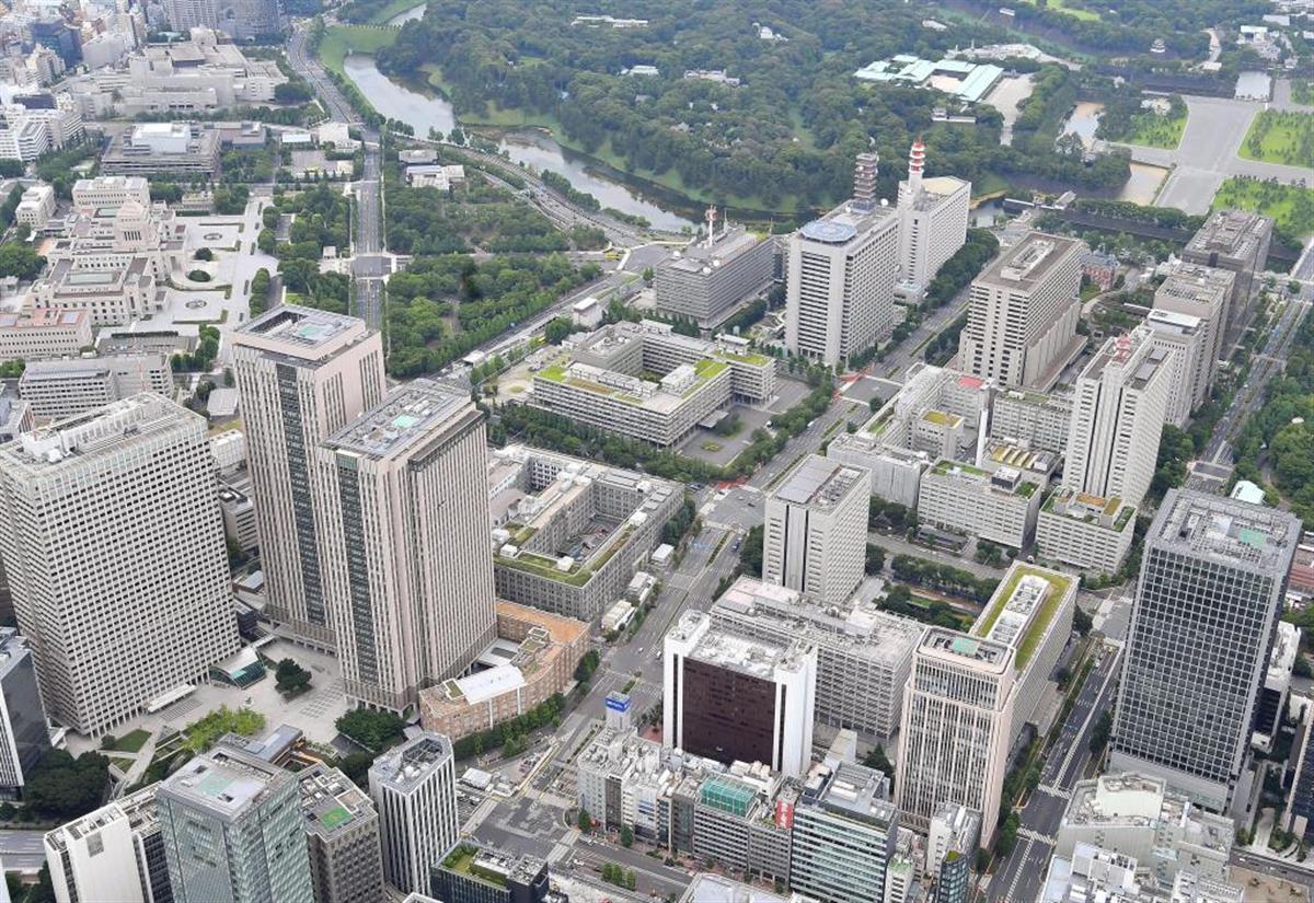東京・霞が関の官庁街