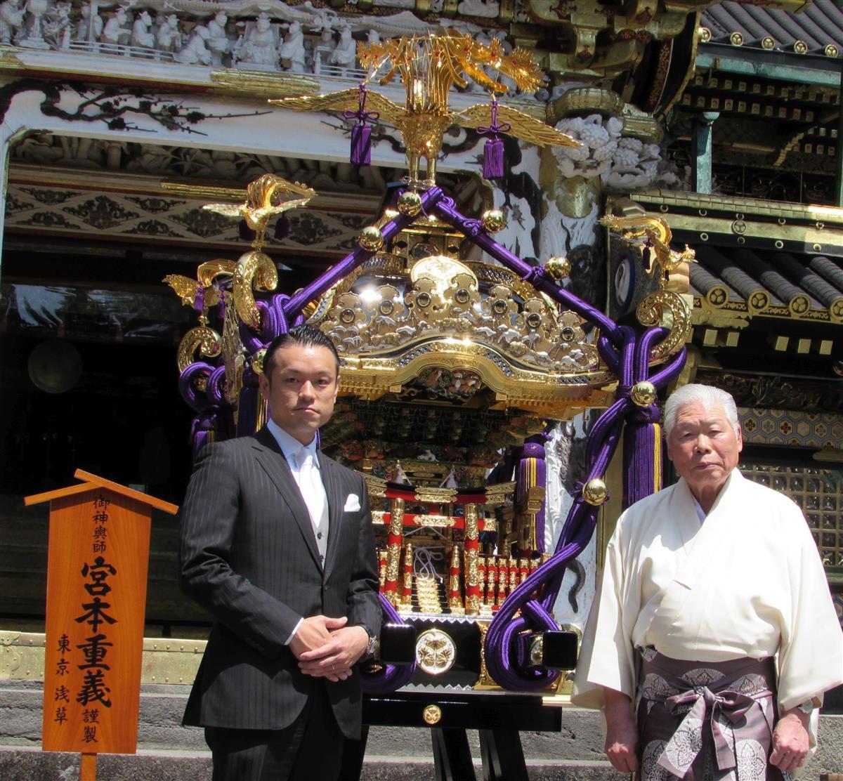 三日月の小高代表(左)と日光東照宮の稲葉久雄宮司