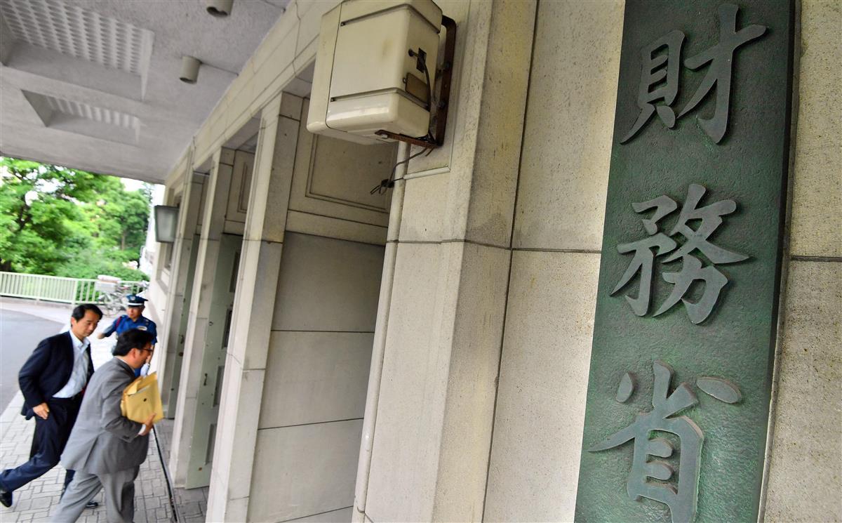 財務省の諮問機関・財政制度等審議会が、財政の健全化に向けた議論を始めた(写真は2016年6月1日撮影、財務省の外観)