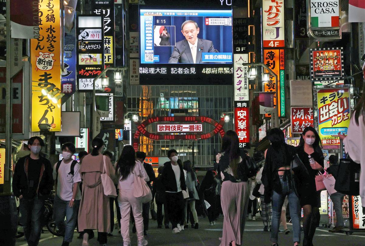 果たして新宿歌舞伎町のネオンは消えるのか