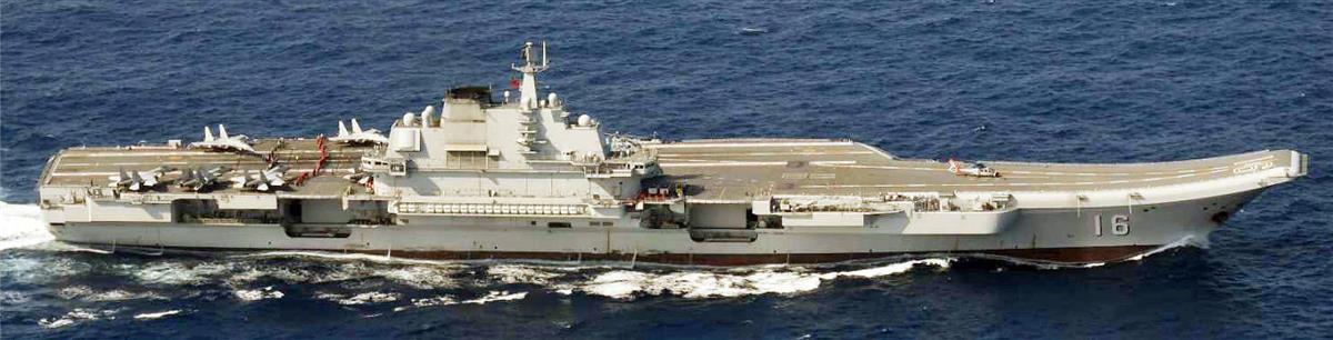 中国海軍の空母「遼寧」(防衛省提供)