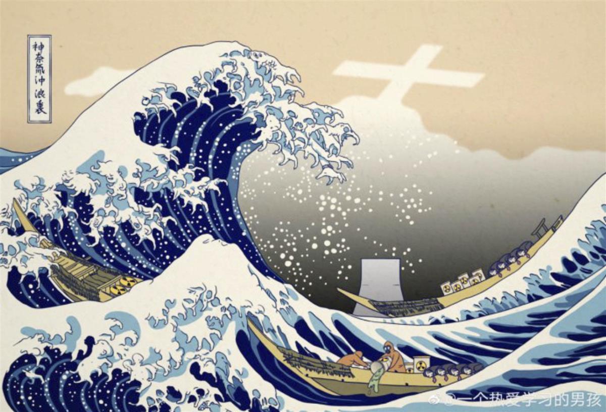 中国外務省の趙立堅副報道局長がツイッターに投稿した、葛飾北斎の代表作を模倣した絵(共同)